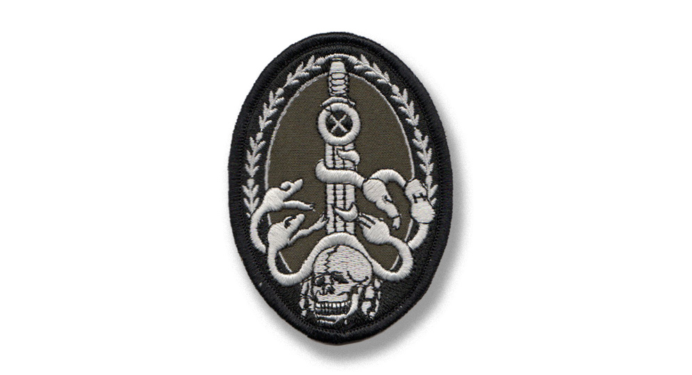 ANTIBANDITS Patches