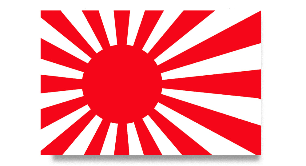 JAPAN WAR Flags
