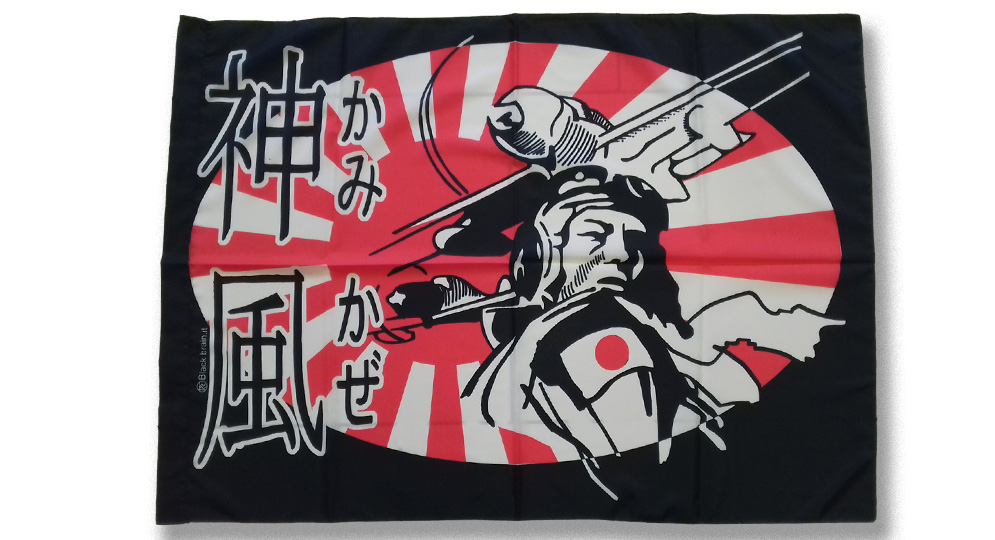 FLAG ZERO HERO Flags