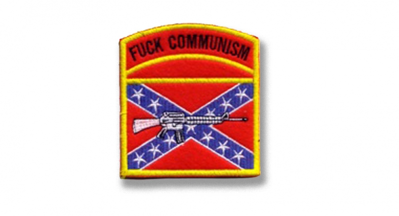 PATCHE FUCK COMMUNISM Patches