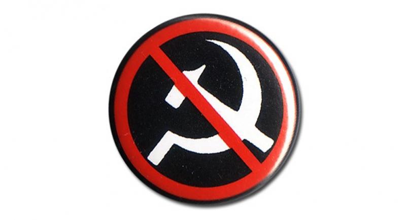 BUTTON PIN COMMUNISM NO THANKS Pins & Stickers